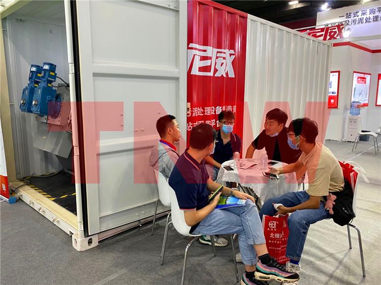【展会】2020广州环博会
